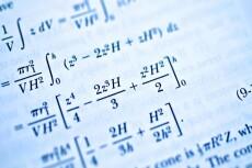 Помогу в решении учебных и-или научных задач по высшей математике 20 - kwork.ru