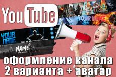 Меню для группы Вконтакте 42 - kwork.ru