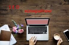 Имиджевый, продающий текст для сайта. Технологии, оборудование 11 - kwork.ru