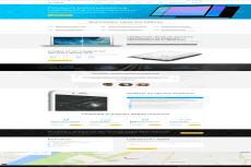 Продам сайт компьютеры 8 - kwork.ru