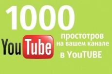Шапка для Вашего канала YouTube 23 - kwork.ru