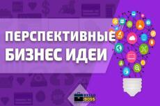 Стартап под ключ 5 - kwork.ru