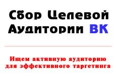 Сделаю крутой CG портрет из ваших фотографий 21 - kwork.ru