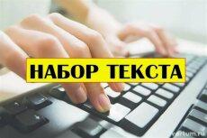 Перенесу ваш сайт 15 - kwork.ru