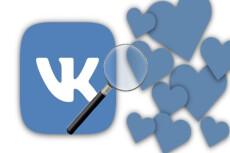 Напишу уникальную статью 3000 слов 15 - kwork.ru