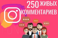 На 10 дней -Увеличу кол-во уникальных посетителей от 20 до 500 в сутки 31 - kwork.ru