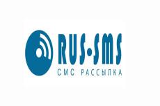 Рассылка - СМС 9 - kwork.ru