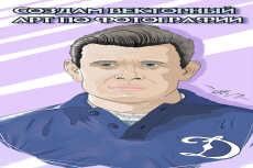 Портрет по Вашей фотографии в векторный стиль, Поп Арт 9 - kwork.ru