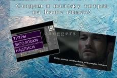 преобразую текст из картинки в doc. (в текстовый документ) 4 - kwork.ru