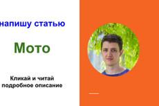 Сервис фриланс-услуг 150 - kwork.ru