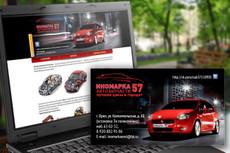 Создам дизайн визитки 19 - kwork.ru