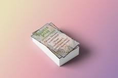 Сделаю дизайн визитки, визитных карточек 168 - kwork.ru