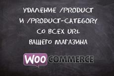 Исправление ошибок на WordPress, Bitrix, OpenCart 4 - kwork.ru