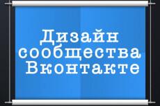 Анимация на чистом CSS 6 - kwork.ru