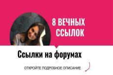 Сервис фриланс-услуг 155 - kwork.ru