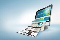 Скопирую Landing Page и настрою ваши данные 6 - kwork.ru