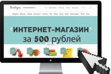Проведу основательное тестирование сайта 8 - kwork.ru