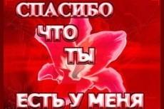 Видеоприглашение на Вашу свадьбу 31 - kwork.ru