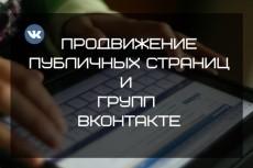 Мгновенно добавлю 1200 лайков в Instagram на вашу картинку или фотографию 6 - kwork.ru