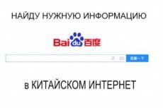 Нарисую персонажа, маскота, для сайта, для рекламы, для печати 25 - kwork.ru