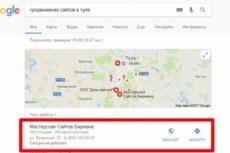 Доработка сайтов на CMS 1с Битрикс Я - Золотой Партнёр 8 - kwork.ru