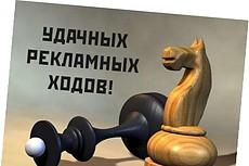 Создам рекламный слоган в прозе или стихах 11 - kwork.ru