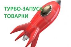 Интернет-маркетинг 9 - kwork.ru