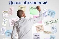 Отвечу на любые необычные вопросы 13 - kwork.ru