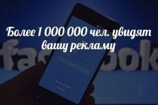 Доработка и настройка вашего сайта 3 - kwork.ru