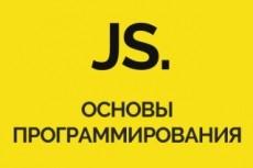 Ваш личный Java наставник по разработке интернет-магазина на Spring 17 - kwork.ru