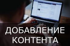 Доработка сайта 24 - kwork.ru