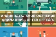 Отвечу на вопросы по skype 19 - kwork.ru