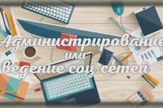 Сделаю уникальный логотип 5 - kwork.ru