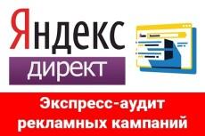 +130 вечных SEO ссылок из социальных сетей для сайта Вашего проекта 7 - kwork.ru