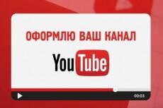 Оформлю группу вконтакте, максимально качественно 17 - kwork.ru