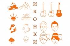 Нарисую 12 иконок 125 - kwork.ru