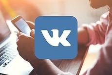 Размещение вакансии на досках объявлений 21 - kwork.ru