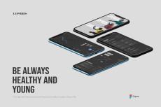 Разработка дизайна для мобильных приложений 26 - kwork.ru