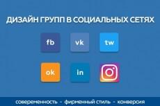 ЯндексМетрика - установлю код и настрою цели. + любые счетчики 40 - kwork.ru