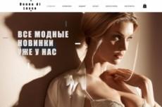 Разработка уникальной листовки или флаера от студии Babubi 41 - kwork.ru