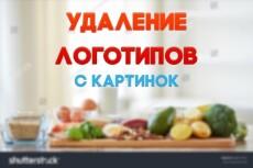 Делаю логотипы каналов 14 - kwork.ru