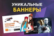 Узнаваемая обложка для группы вконтакте, фейсбук, ютуб, гугл + 52 - kwork.ru