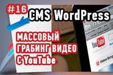 Свой сервис Email рассылок - материалы и помощь 31 - kwork.ru