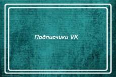Продам 10000 поинтов на addmefast 35 - kwork.ru