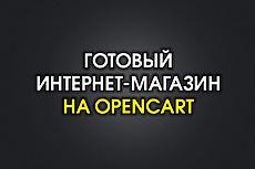 Дизайн и Оформление группы ВКонтакте 28 - kwork.ru
