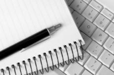 Оформление первичных бухгалтерских документов 11 - kwork.ru
