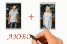 Видеоприглашение на свадьбу #11 - светлая романтика 23 - kwork.ru