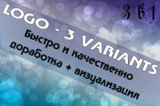 Придумаю нейминг + слоган и логотип в качестве бонуса 29 - kwork.ru