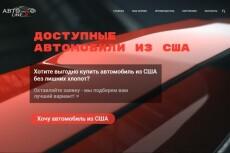 Сделаю макет визитки 31 - kwork.ru