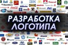 Дизайн наружной рекламы 34 - kwork.ru